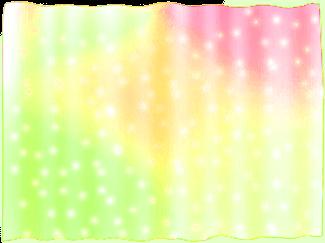 Light curtain